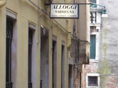 Alloggi Sardegna