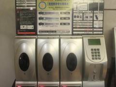 Anchor Hotel Hakata