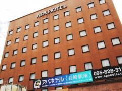 APA Hotel Nagasaki-eki Minami