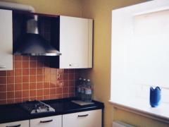 Austrian Yard-Aparthotel