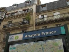 Campanile Paris Ouest - Porte de Champerret Levallois