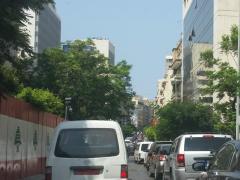 Crowne Plaza Hamra Beirut