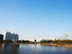 Crowne Plaza Shanghai Xiayang Lake