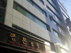 Dongdaemun Wellbeing Hostel