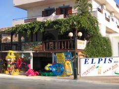 Elpis Studios