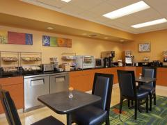 Fairfield Inn & Suites by Marriott Chicago Naperville