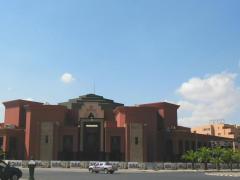 Grand Mogador Menara