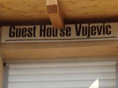Guest House Vujevic