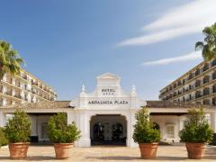 H10 Andalucía Plaza - Adults only
