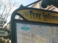 Hipotel Paris Père-Lachaise République