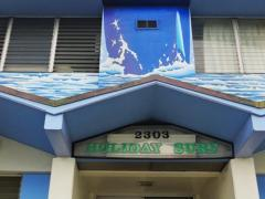 Holiday Surf Hotel