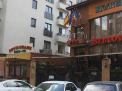 Hotel Byblov