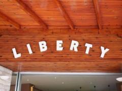 Hotel Liberty 1