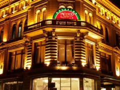 Hotel Pulitzer Buenos Aires