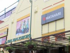 Inna Garuda Malioboro Yogyakarta
