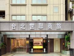 Link World Hotel