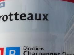 Mercure Lyon Centre Brotteaux