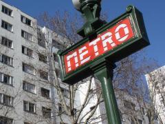 Novotel Suites Paris Nord Porte de la Chapelle