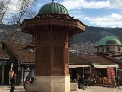 Pansion Stari Grad