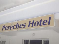 Pereches Hotel Apartments
