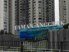 Pullman Jakarta Central Park