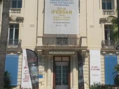 Résidence Residéal Premium Cannes
