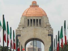 Ramada Reforma