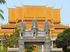 Rambutan Hotel - Siem Reap (Formerly Golden Banana Boutique Hotel)