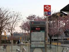 Silken Diagonal Barcelona