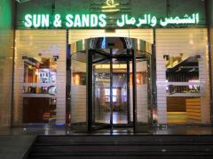 Sun and Sands Hotel