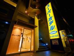 Super Hotel Midosujisen Esaka