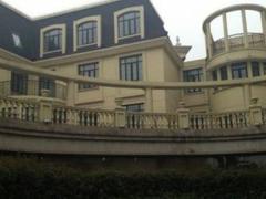 Taiyuan Villa