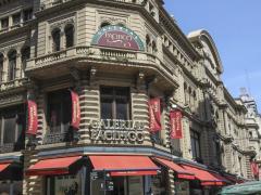 The Brick Hotel Buenos Aires (Ex Caesar Park) – MGallery by Sofitel
