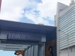 The Tango Hotel Taipei Linsen