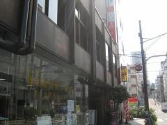 Tokyu Stay Meguro Yutenji
