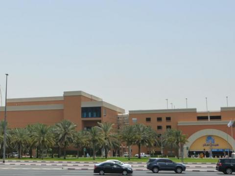 Al Jawhara Hotel Apartments